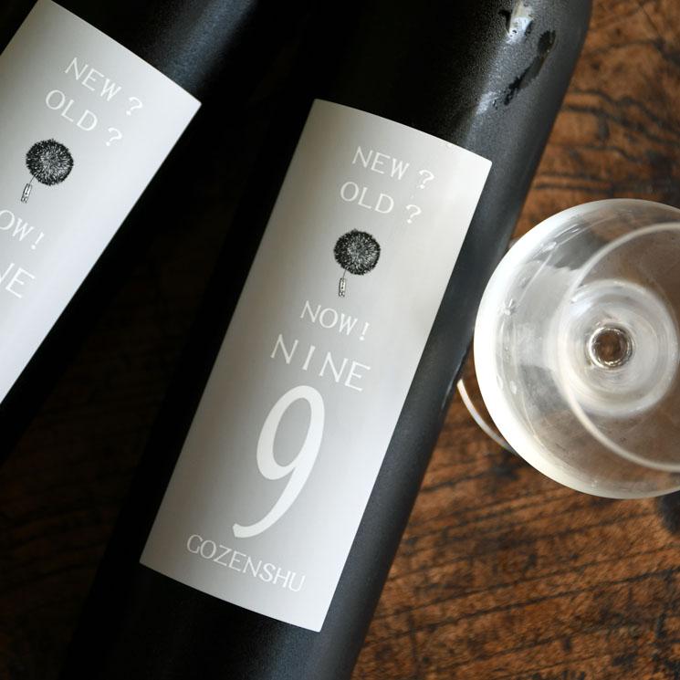 【日本酒】御前酒 GOZENSHU 9 (NINEナイン) ブラックボトル 秋あがり<1,800ml>