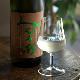 【日本酒】みむろ杉 純米吟醸 露葉風<1,800ml>
