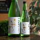 【日本酒】東洋美人 限定純米吟醸 醇道一途 千本錦<1,800ml>