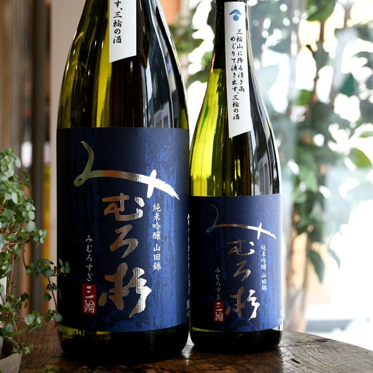 【日本酒】みむろ杉 純米吟醸 山田錦<720ml>