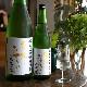 【日本酒】東洋美人 限定純米吟醸 醇道一途 羽州誉<1,800ml>