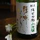 【日本酒】東洋美人 限定純米吟醸 醇道一途 山田錦<1,800ml>