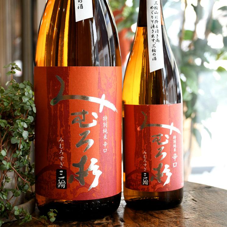 【日本酒】みむろ杉 特別純米 辛口<1,800ml>★SAKE COMPETITION 2019 GOLD 受賞酒