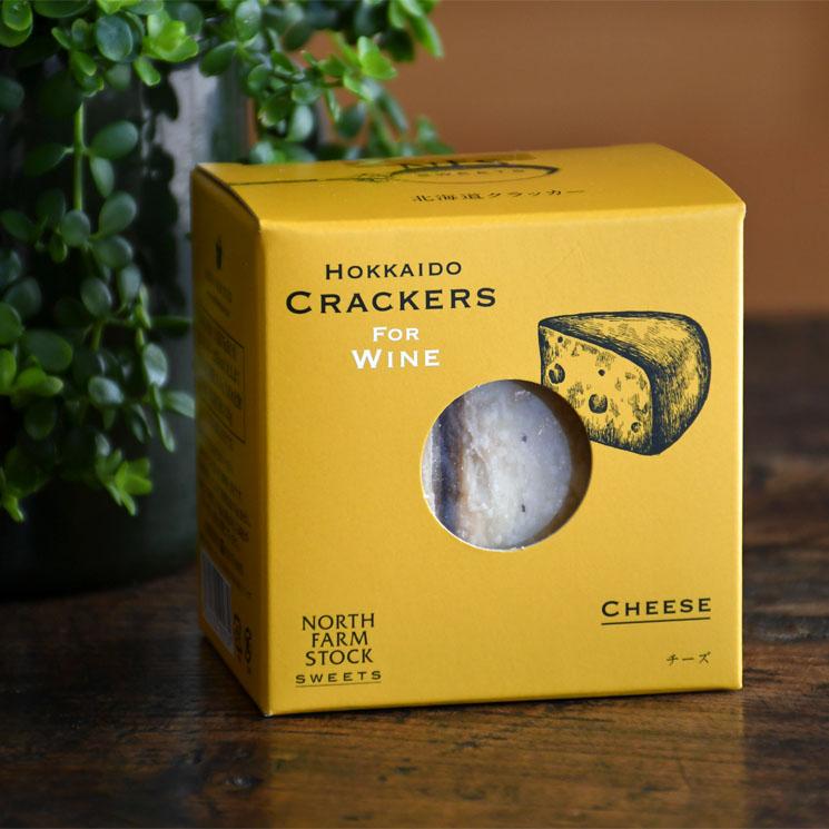 【食品】NFS北海道クラッカー (チーズ)<55g>