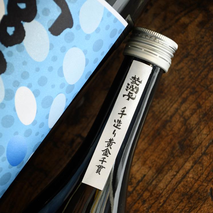 【芋焼酎】宮の露<720ml>