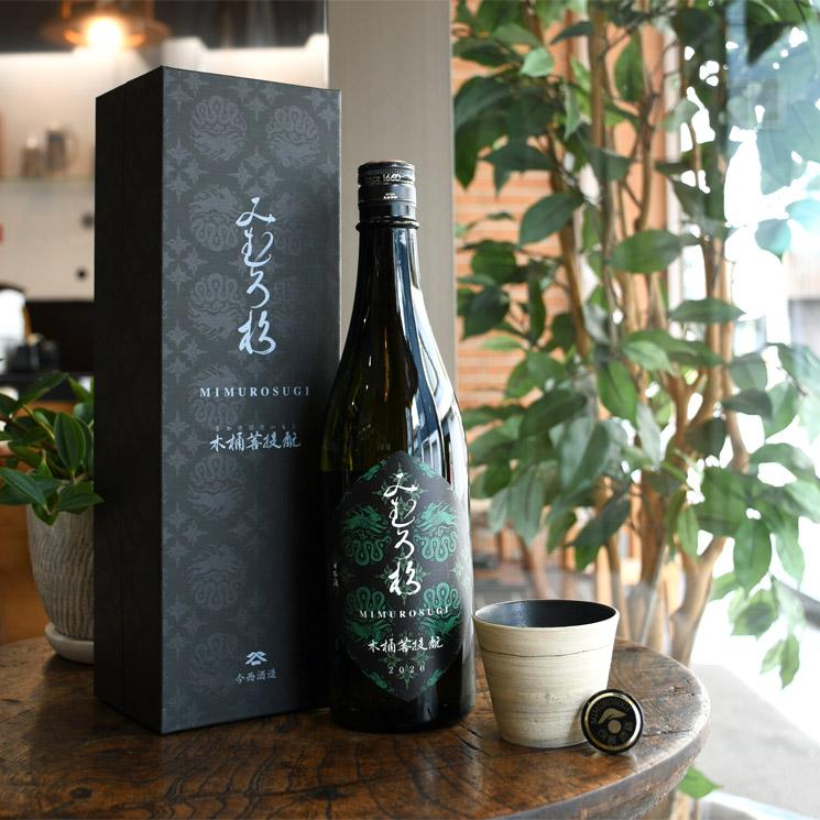 【日本酒】みむろ杉 木桶菩提もと 2020酒造年度 西 木桶-弐号<720ml>