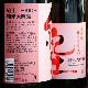 【日本酒】紀土 純米大吟醸<720ml>