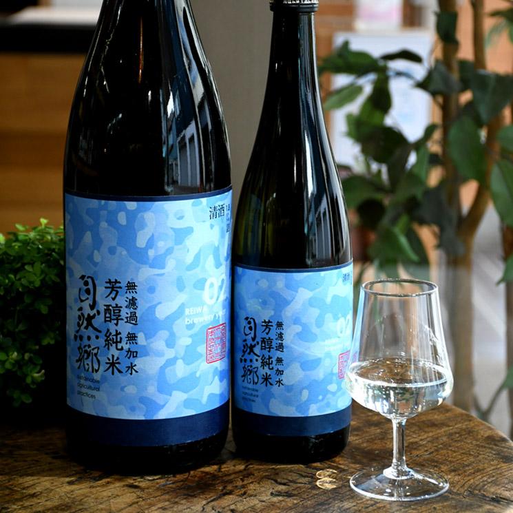 【日本酒】自然郷 芳醇純米<720ml>