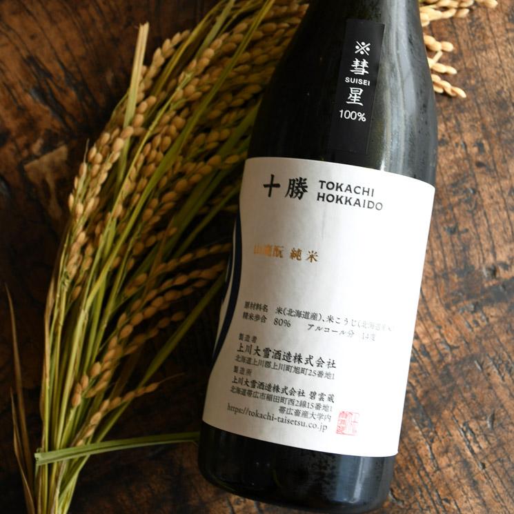 【日本酒】上川大雪 十勝 山廃もと 純米 彗星<720ml>