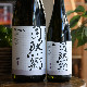 【日本酒】自然郷 SEVEN セブン7 純米吟醸 生詰<720ml>
