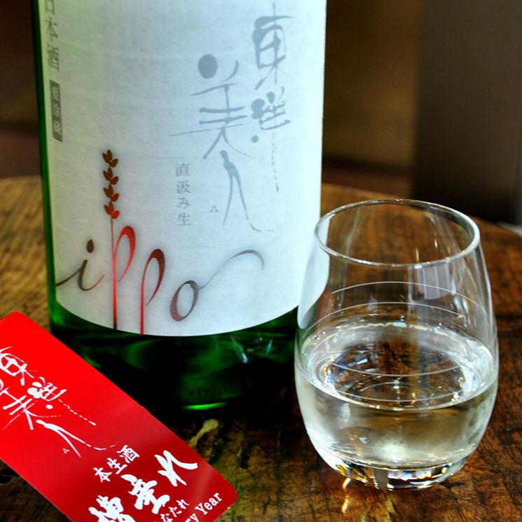 【日本酒】東洋美人 一歩 -IPPO- 直汲み生<1,800ml>