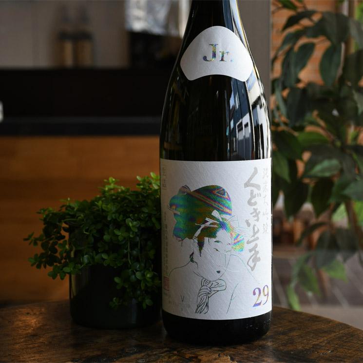 【日本酒】くどき上手 Jr.White Beauty 29 雪女神 ジュニア.ホワイトビューティー<1,800ml>