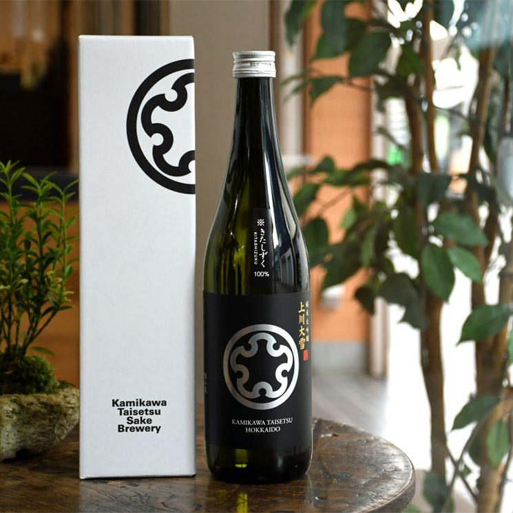 【日本酒】上川大雪 純米大吟醸35% きたしずく<720ml>