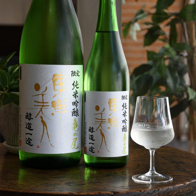 【日本酒】東洋美人 限定純米吟醸 醇道一途 亀の尾<1,800ml>