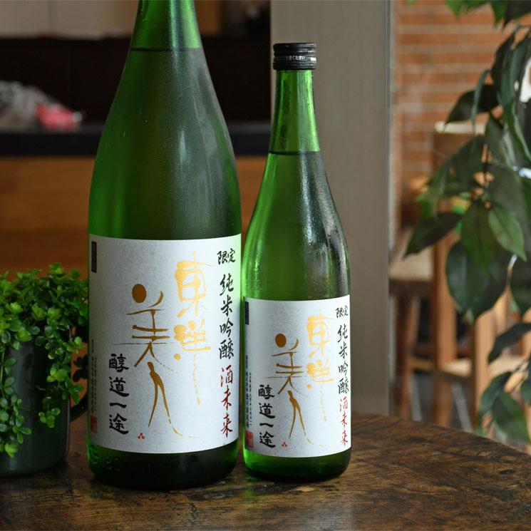 【日本酒】東洋美人 限定純米吟醸 醇道一途 酒未来<1,800ml>