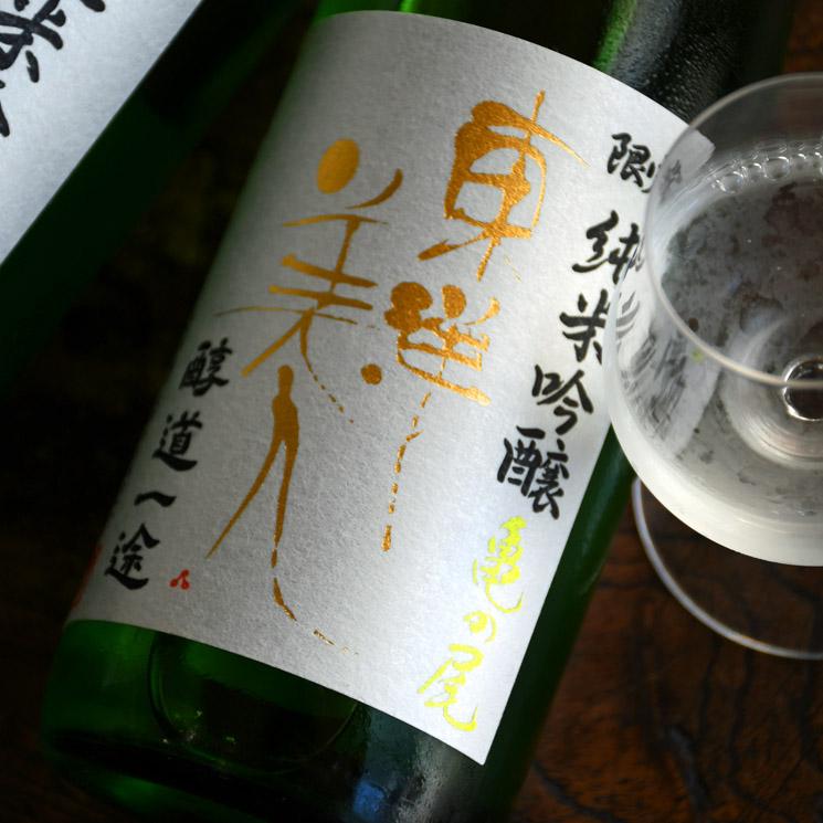 【日本酒】東洋美人 限定純米吟醸 醇道一途 亀の尾<720ml>