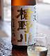 【日本酒】楯野川 清流 純米大吟醸<1,800ml>