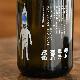 【日本酒】山川光男 2019 プレミアム<720ml>
