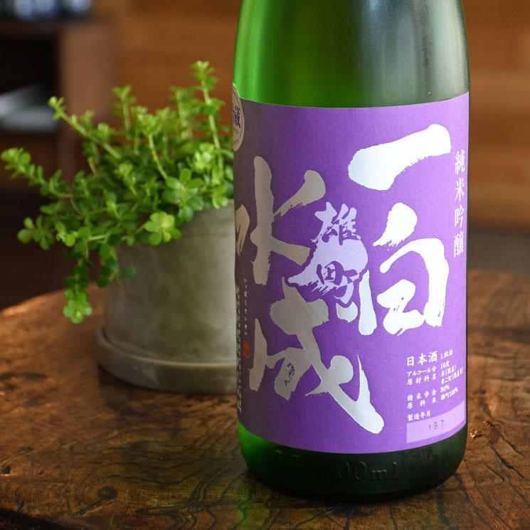 【日本酒】一白水成 純米吟醸 雄町 <1,800ml>