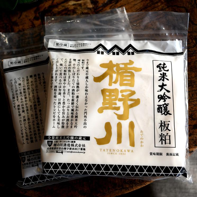 【酒粕】楯野川 純米大吟醸 酒粕(板粕)<400g>
