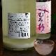 【日本酒】みむろ杉 純米吟醸  おりがらみ生 華きゅん<1,800ml>