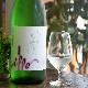 【日本酒】東洋美人 一歩 -IPPO- 羽州誉<1,800ml>
