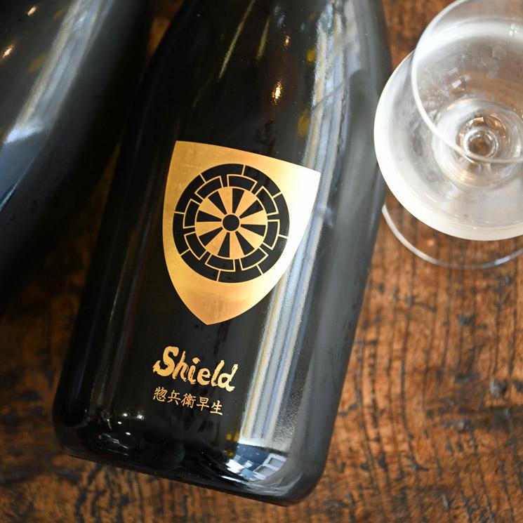 【日本酒】楯野川 Shield シールド 惣兵衛早生 そうべえわせ<720ml>