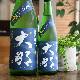 【日本酒】大那 特別純米 夏の酒 蛍<1,800ml>