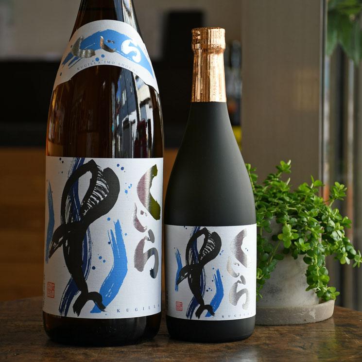 【芋焼酎】くじらのボトル 新酒 (たてくじら)<1,800ml>
