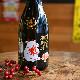 【日本酒】楯野川 2021 丑 干支ボトル<720ml>