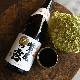 【芋焼酎】紫尾の露 新酒 紫月<1,800ml>