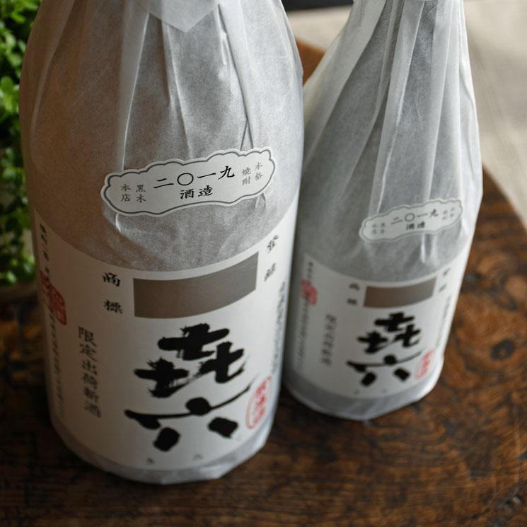 【芋焼酎】喜六 無濾過<1,800ml>
