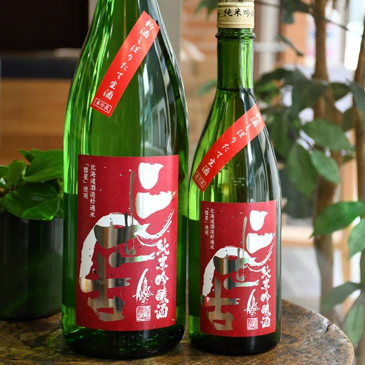 【日本酒】二世古 純米吟醸 彗星 (赤) 生酒<720ml>