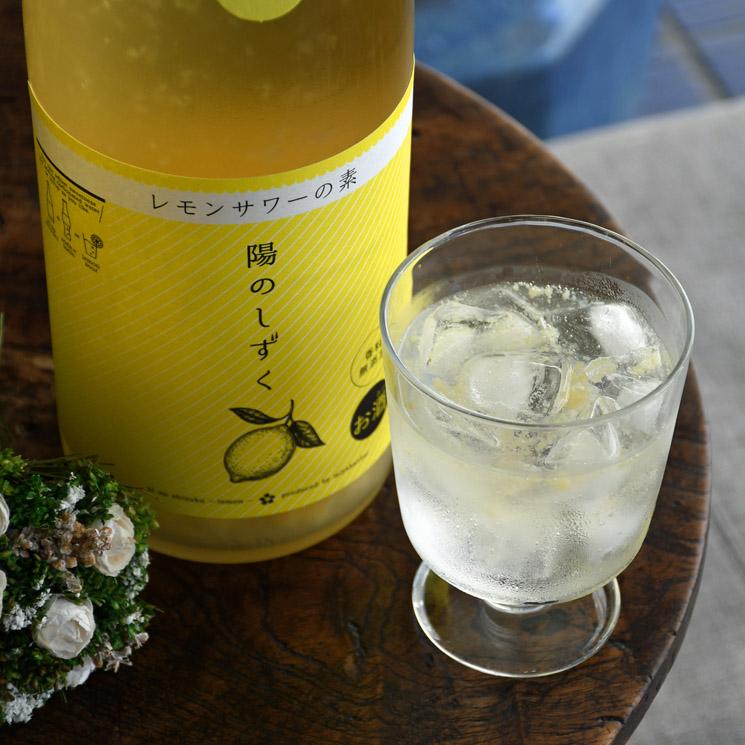 【レモン酒】陽のしずく レモンサワーの素<720ml>