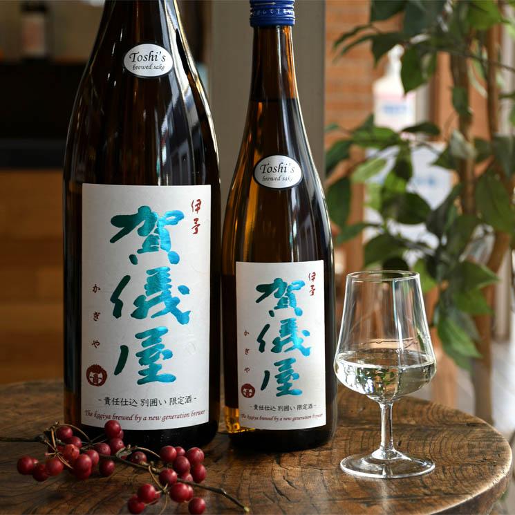 【日本酒】伊予賀儀屋 責任仕込酒 純米酒 Toshi's brewed sake<1,800ml>