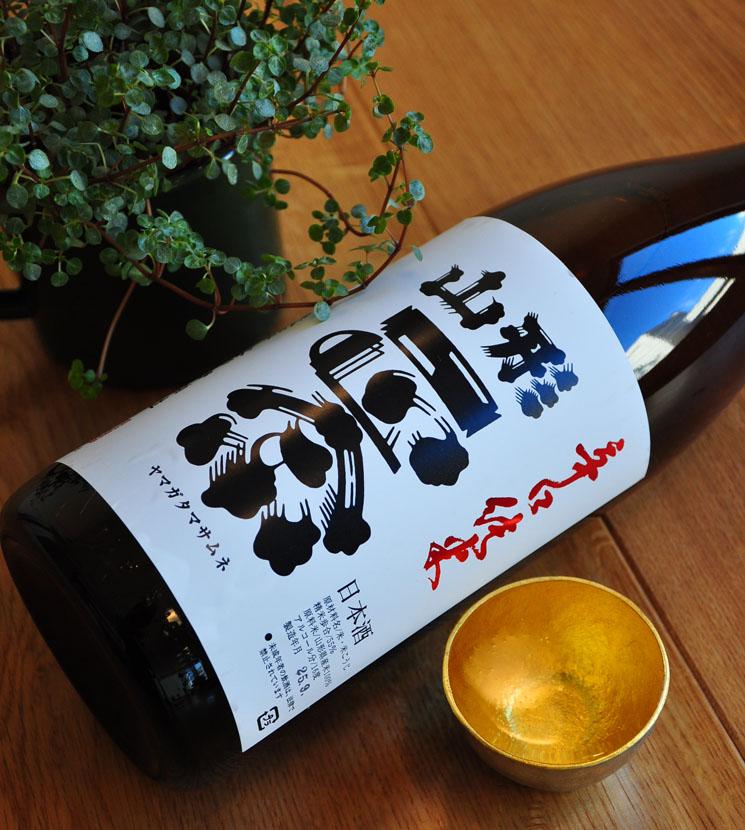 【日本酒】山形正宗 辛口純米<720ml>