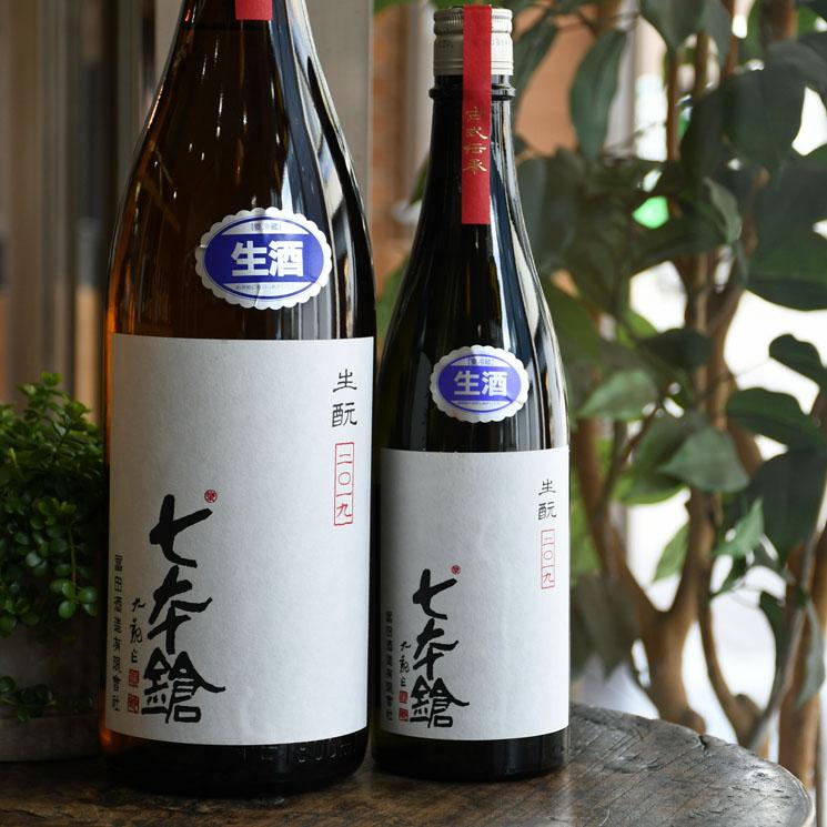 【日本酒】七本鎗 生もと純米 生原酒<720ml>