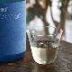 【日本酒】笑四季 Sensation BLUE センセーション 青ラベル  火入<1,800ml>