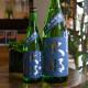 【日本酒】大那 純米吟醸 吟のさと 無加圧しぼり 生酒<720ml>