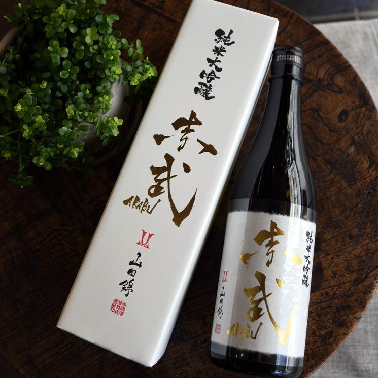 【日本酒】赤武 AKABU 純米大吟醸 山田錦<720ml>