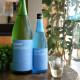 【日本酒】笑四季 Sensation BLUE センセーション 青ラベル  火入<720ml>