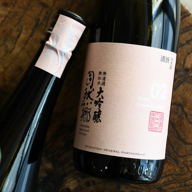 【日本酒】自然郷 大吟醸 霞生詰<1,800ml>