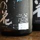 【日本酒】澤の花 純米吟醸 夕涼み 打ち上げ花火<1,800ml>