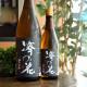 【日本酒】澤の花 純米吟醸 夕涼み 打ち上げ花火<720ml>