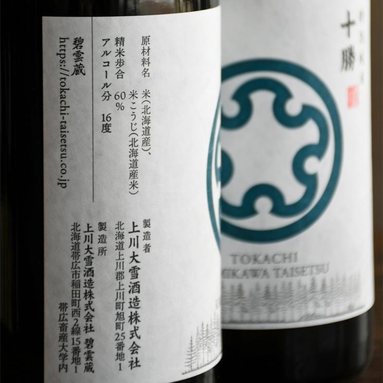 【日本酒】上川大雪 十勝 特別純米 彗星 金賞受賞酒<720ml>