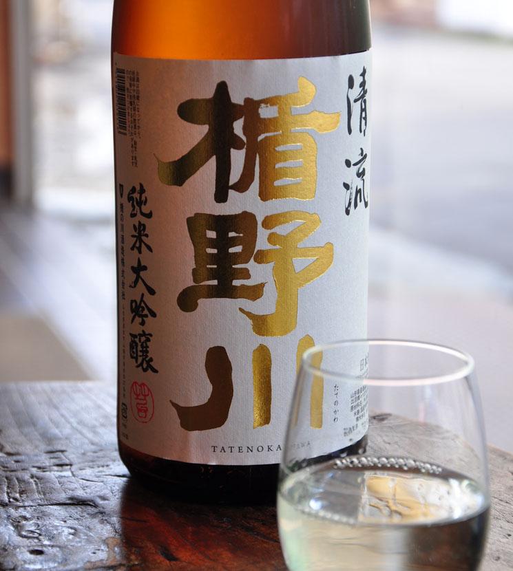 【日本酒】楯野川 清流 純米大吟醸<720ml>