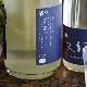 【日本酒】文佳人 リズール 特別純米 おりがらみ<1,800ml>