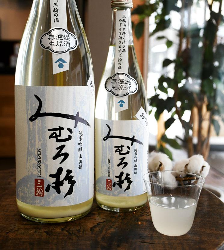 【日本酒】みむろ杉 純米吟醸 山田錦 無濾過生原酒 おりがらみ<1,800ml>