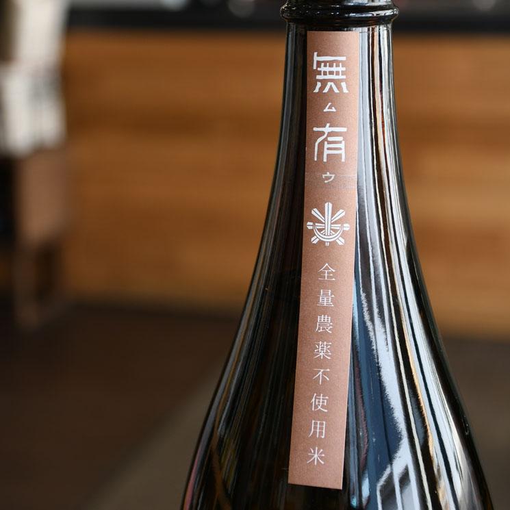【日本酒】七本鎗 無農薬 純米 無有 生酒<1800ml>