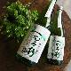 【日本酒】みむろ杉 ろまんシリーズ 純米大吟醸 露葉風<1,800ml>